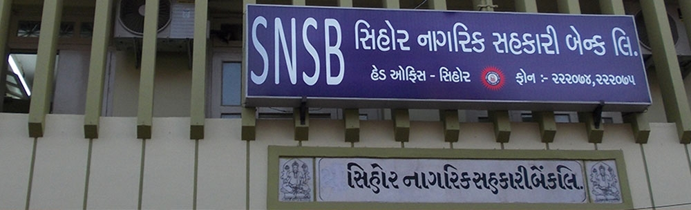 Sihor Nagrik Bank